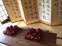最終日は食べてばかり^^朝食は老舗仕出屋 泉仙の精進朝食昼食ははしたてでローストビーフ丼 - mayumin blog 2