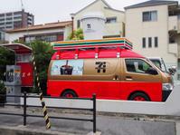 セブンイレブン・カフェカー発見・2 - Photo*Today & Then