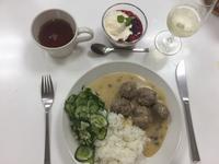 ベターホーム たにあさんに習う夏のドイツ家庭料理 - 日々の記録