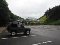 2018.07.05 ホンダコレクションホール エントランス - ジムニーとカプチーノ(A4とスカルペル)で旅に出よう