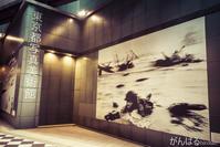 TOP MUSEUM - がんばるhirotan