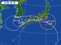 台風!! - 深部に響く指圧マッサージ 「SHIATSU-YA」