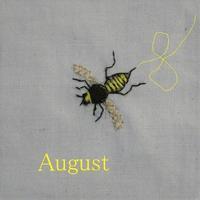 サイドバー/ロゴ画像 2018年8月 - そらいろのパレット