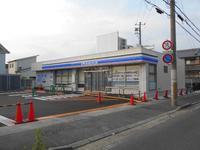 ローソン 龍野片山店 - ここらへんの情報