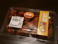 ■鶏っこ揚げっ子■ - Maison de HAKATA 。.:*・゜☆