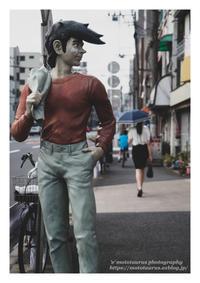 ジョーと葉子 - ♉ mototaurus photography
