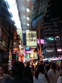 滬江飯店@尖沙咀 - 香港貧乏旅日記 時々レスリー・チャン