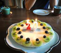 息子20歳のバースデイに手作りレアチーズケーキ - Coucou a table!      クク アターブル!