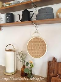 【キッチン雑貨】夏に便利な台所用具!天然竹の手付きざるが思った以上に素敵♪&便利な使い方いろいろ - 暮らしの美学