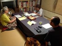 台風の『町家で英会話cafe88』ご報告 - MOTTAINAIクラフトあまた 京都たより