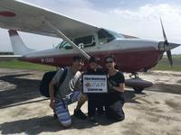 毎日ボホール島 - ENJOY FLYING ~ セブの空