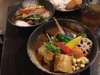 Rojiura Curry SAMURAI. 平岸総本店 - Let's get started