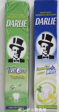 タイの歯磨き粉(1) - ポンポコ研究所