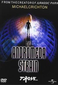『アンドロメダ…』 - 【徒然なるままに・・・】
