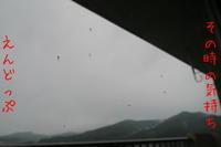 嵐の前Ⅱ - doppler