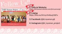 ウェブサイト&LINE@アカウント開設! - JKT Nyaman Project