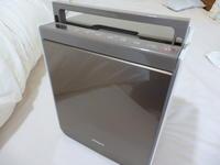 日立ふとん乾燥機 HFKVB750E3N - オシャレとイクメンと時々、おか~ちゃん -愚衷百折記-