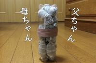LOVE!ちゅー - ぎんネコ☆はうす