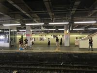 TRAIN SUITE四季島を見に大宮駅へ。 - 子どもと暮らしと鉄道と
