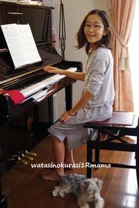 夏休みの過ごし方♪ピアノ??? - わたしのくらし