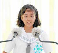 沖縄慰霊祭での 「 生きる 」 - SPORTS 憲法  政治