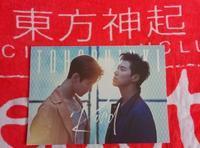 7月25日 『Road』発売 ...♪*゚ - ゆのきのとミルクティー