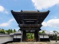 実相寺(静岡県浜松市) - 旅の記録