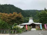 静かな貸切湯。──「さわらびの湯」@飯能 - Welcome to Koro's Garden!