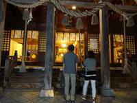 諏方神社の例大祭2018 - 漆器もある生活