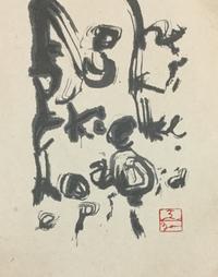 白い雲、プカプカ…        「A」 - 筆文字・商業書道・今日の一文字・書画作品<札幌描き屋工山>