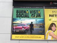 Buena Vista Social Club:  Adios - 5W - www.fivew.jp