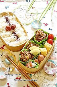 丸ごとピーマン肉詰め弁当と今週の作りおき(常備菜)♪ - ☆Happy time☆