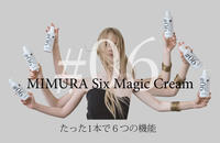 MIMURA シックスマジッククリーム - まだまだ新人ママ