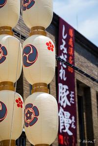 祇園祭2018 -6- - ◆Akira's Candid Photography