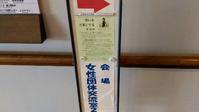 山田ズーニーさんのワークショップ『想いを言葉にするチカラ』に参加しました - ♪アロマと暮らすたのしい毎日♪