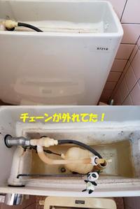 水が流れない - 西村電気商会|東近江市|元気に電気!