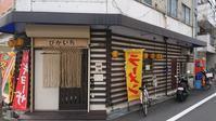 ぴかいち@近鉄今川駅前 - スカパラ@神戸 美味しい関西 メチャエエで!!