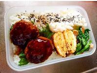ハンバーグのお弁当… - miyumiyu cafe