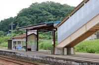 丹鉄の待合所#05 久美浜駅待合所 - 今日も丹後鉄道