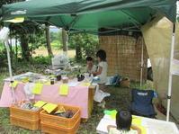 ファーマーズマーケット 7月 - 南阿蘇 手づくり農園 菜の風