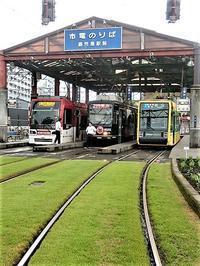 藤田八束の鉄道写真@肥薩線の旅吉松・真幸駅で見つけた宝物、九州の鉄道事業は大成功の例地方創生にこの考え導入を私は推薦します - 藤田八束の日記