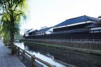 街歩き栃木 - ふらりぶらりの旅日記