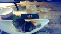 魚力(うおりき) - リラクゼーション マッサージ まんてん