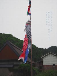 奈良編41・終わり - Photo*Today & Then