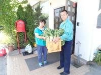 こども食堂開設の株式会社池田介護研究所 - 沙羅双樹の会 活動報告