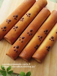 スティックフィナンシェ - nanako*sweets-cafe♪