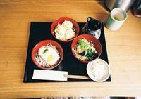 箱根-1- - ayumilife with kate