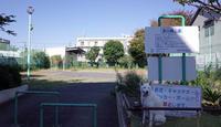 Vol.1369 浜川崎公園 - 小太郎の白っぽい世界