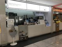 2018年5月ソウル旅行⑲ 最終日 仁川空港で食べたいろいろ~帰国☆ - ∞ しあわせノート ∞