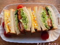 【ふたり弁】サンドイッチ2種。週末の、空。 - あの日、あの味。